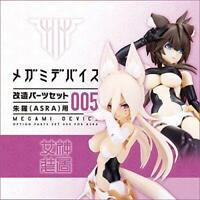Kotobukiya Megami Device Remodeling Parts Set 005 Kit for Shura w/ Tracking NEW