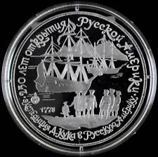 49065) 3 Ruble, Silver, 1990, James Cook and Capacity Ismailow, Parch. 205, Pf