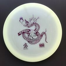 RARE Champion Glow Whippet-X WX 172g Released in 2012 for the Asia Open 2013
