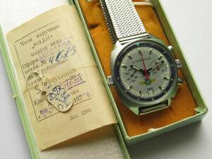 Collectible soviet POLJOT 3133 Shturmanskie Pilot's chronograph Air forces *NOS*