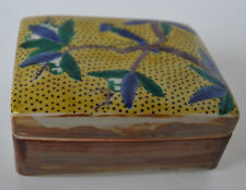 Vtg  Flower Luterware Asian Jewelry Pottey Glazed Cigarette Box Trinket Green