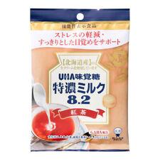 UHA, Hard Candy, Tokunou Milk, Rich Tea with Milk Flavor, 93g, Japan Candy, S10