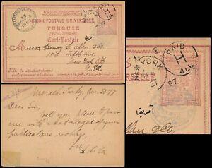 TURKEY - MARASH 1897, RARE TAXED STATIONERY CARD TO NEW YORK.  #M59