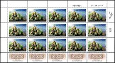 ISRAEL 2017 - JOINT ISSUE WITH RUSSIA - GORNY CONVENT - SHEET OF 15 STAMPS - MNH