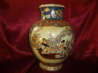Antique/Vintage CHINESE VASE 29cm tall Geisha - Sturdy, ideal for plant pot etc