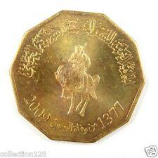 Libya coin 1/4 0.25 Dinar 2009 VF-AU