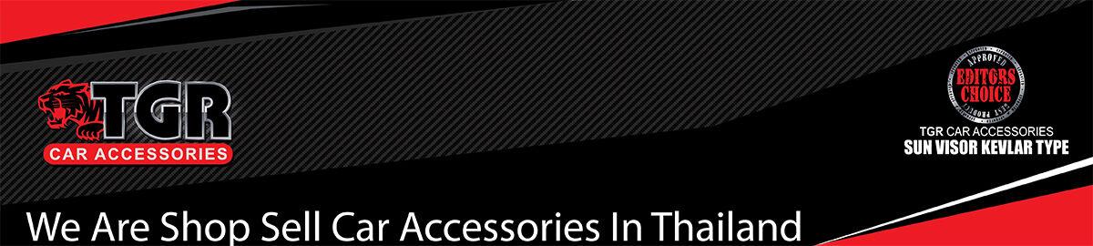 TGR-caraccessories