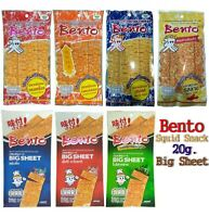 20g BENTO BIG SHEET THAI SQUID SEAFOOD SNACK DELICIOUS SWEET SPICY Flavour
