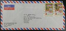 Pakistan 1969 2 x 1 Re - Lahore Handstamp On Airmail Cover to GB