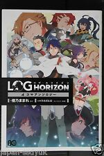 JAPAN manga: Log Horizon 4Koma Anthology
