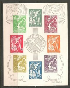 Combo Colonies Souvenir Sheet VF MNH /Not Listed, Mentioned under Common Design