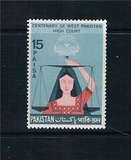 Pakistan 1967 High Court SG 242 MNH