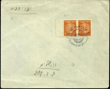 ISRAEL 1949 Stamp  Cover to JERUSALEM DOAR IVRI - AIR FORCE DAY