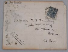 Mayfairstamps Spain 1892 to US Yale University Professor Cover wwh27365