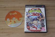Hanjuku Eiyuu Tai 3D (Japanese PS2 Import! PlayStation 2)