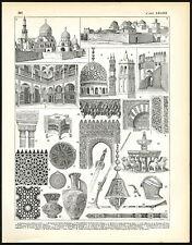Antique Print-ARAB-ART-ARCHITECTURE-WEAPON-Larousse-1897