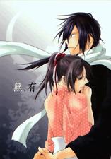 Hakuoki Doujinshi Comic Manga Saito x Chizuru To Be or Not to Be