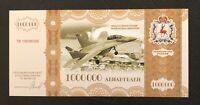 RUSSIA 1,000,000 Rubles, 1932-2012, Soviet Patriot War, Jet/Airplane, UNC
