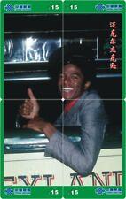 Michael Jackson 4 telefoonkaarten/télécartes  (MJ55-77 4p)
