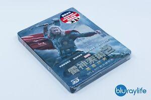Thor: The Dark World  SteelBook Blu-ray 3D + Blu-ray Taiwan