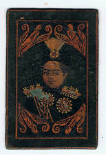 PERSIA IRAN HAND PAITING AS NAS?  VOODEN PLAYING CARD 19TH?
