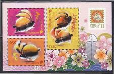 SINGAPORE 2011 JAPAN PHILA'NIPPON STAMP EXHIBITION SHEET OF 3 STAMPS IN MINT MNH