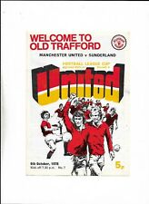 MANCHESTER UNITED V SUNDERLAND 6/10/1976 LEAGUE CUP 3RD ROUND 2ND REPLAY  (c)