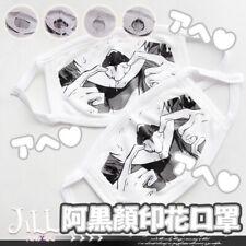 anime manga ahegao H-game pervert girl mouth motif cotton face mask JTT6056
