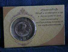 Thailand 1 Baht 1963 World Coin King Bhumibol Adulyadej Rama IX 36th Birthday