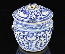 Antique Chinese Blue & White Porcelain Candy Jar, Foo Dog on Cover, Qing, 19th c