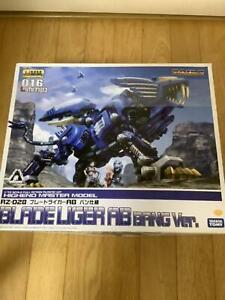 Kotobukiya ZOIDS Blade Liger AB Van Specification 1/72 scale plastic kit NEW