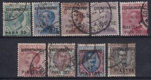 1923 COSTANTINOPOLI N.76/84 SERIE CPL 9 VALORI USATO