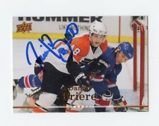 DANIEL BRIERE FLYERS AUTOGRAPH AUTO 07/08 UPPER DECK #377 *56591