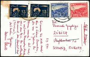 M338 Pakistan postcard Switzerland mountain expeditionwalstamps