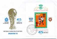 Brief Bulgarien 1980 Fußball WM Spanien 1982 Block 104 o gestempelt BR155