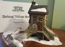New ListingDept 56 Dickens Village Series 1995 The Maltings 58335 - Retired
