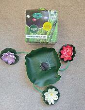 More details for coloured floating lily pad solar led lights pond water decoration