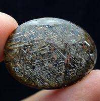 23.5Ct Natural Silver Mesh Rutile Penetrate Mica Crystal Quartz Pendant Polished