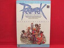 RAGNAROK ONLINE official guide book 2003 summer