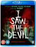Byung-hun Lee, Gook-hwan Jeon-I Saw the Devil Blu-ray NUOVO