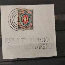 Poland first stamp 1860 Ruda Guzowska 16 used Krolestwo Polski
