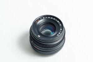 MC Helios-81H 81N (Arsat H) 2/50 50mm f2 lens, Nikon, Kiev. MINT