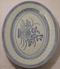 "Oval Platter 20cm/8"" Ceramic Rice Pattern Guaranteed quality 1631"