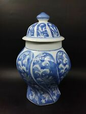 More details for blue & white chinese lidded ginger jar octagonal base twisted body 9.5 inch