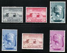 Belgium 1940 MNH Mi 529-534 Sc B273-B278 Queen Elizabeth & Music Foundation **
