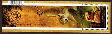 CANADA 2010 YEAR OF THE TIGER MINIATURE SHEET UN.MINT