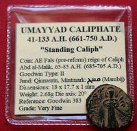 Genuine VF Standing Caliph Umayyad Caliphate Fals Coin Mambij