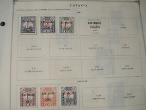 Unpicked SYRIAN LATAKIA Stamp Collection on Scott Int'l album page 1931 - 1933