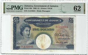 JAMAICA 5 Pounds 1960, P-48b Government, PMG 62 UNC Uncirculated & Very Rare