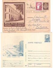 Romania very nice lot of 6 Postal Card, Stationery used & unused
